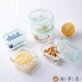 便當盒密封盒玻璃飯盒透明保鮮盒便攜【淘夢屋】