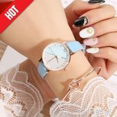 手錶 小清新手錶女新款真皮時尚潮流防水學生韓版簡約休閒女錶超薄 唯伊時尚