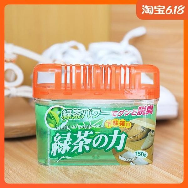尺寸超過45公分請下宅配日本KOKUBO天然綠茶去味清新劑鞋子鞋柜除臭劑強力脫臭鞋子除臭劑