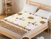 床墊 加厚床墊床褥子單人雙人1.5m1.8m榻榻米學生宿舍可折疊床墊被床褥  提拉米蘇