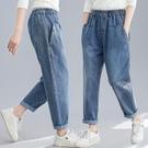 中大尺碼 大碼胖妹妹牛仔褲女2020新款秋季百搭長褲顯瘦高腰韓版寬鬆哈倫褲
