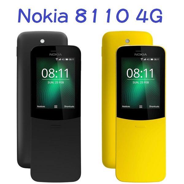NOKIA 8110 4G 香蕉機 經典復刻版 WIFI 熱點分享 VoLET 貪食蛇 免運費6期0利率 單機