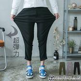 超大彈力九分褲/工作褲【JN3206】OBIYUAN 素面休閒褲/長褲 共3色