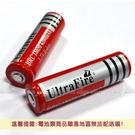 【GN265】18650 3.7v鋰電池...