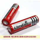【GN265】18650 3.7v鋰電池 手電筒電池 4200mah 充電電池 充電鋰電池Ultrafire尖頭★EZGO商城★