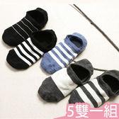 現貨-襪子-新款男士條紋黑白色休閒襪子Kiwi Shop奇異果0502【SXA040】