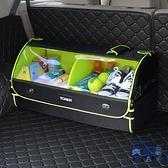 車載收納箱后備箱儲物箱車用尾箱置物折疊整理箱【英賽德3C數碼館】