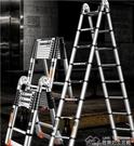 伸縮梯子人字梯鋁合金加厚工程折疊梯 家用...