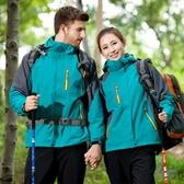 冬季戶外衝鋒衣男兩件套三合一女可拆卸內膽加絨加厚潮牌登山服
