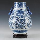 陶瓷器仿古青花瓷花瓶雙耳龍紋創意福桶客廳家居裝飾品 歐亞時尚