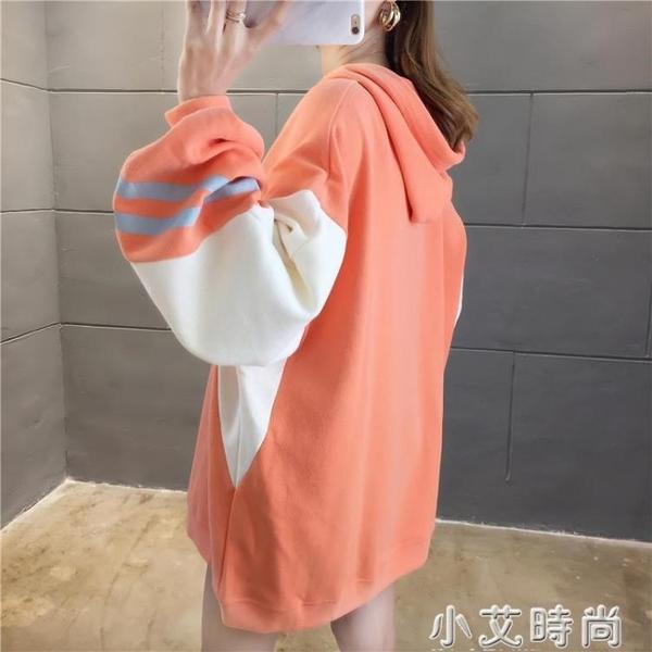 春秋薄款女士衛衣寬松中長款2020新款韓版百搭時尚連帽上衣長袖潮 小艾新品