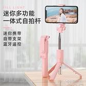 自拍棒藍芽自拍桿通用型便攜拍照神器三腳架適用華為蘋果小米手機 快速出貨