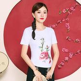 中國風刺繡上衣 原創民族風女裝中大尺碼純棉復古繡花短袖女修身顯瘦T恤