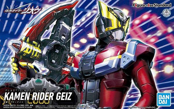 組裝模型 figure-rise standard 假面騎士GEIZ TOYeGO 玩具e哥