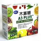 【BuDer® 標達】A3PLUS木寡糖(3g *30包裝入)-2盒
