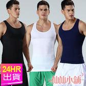 塑身衣 白/黑/深藍M~XL 彈性無袖運動工字背心 運動內衣 壓力貼身束腰束腹 仙仙小舖