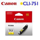 Canon CLI-751Y 原廠墨水匣 (黃)