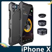 iPhone X/XS 5.8吋 三防三鏡頭保護套 類金屬盔甲組合款 輕薄全包覆 帶防塵 矽膠套 手機套 手機殼