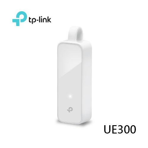 【限時至0731】 TP-Link UE300 USB3.0 Gigabit 乙太網路卡 有線網卡