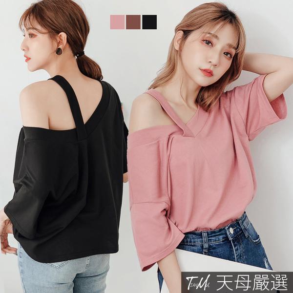 【天母嚴選】吊帶露肩V領寬鬆棉質T恤(共三色)