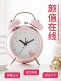 鬧鐘  兒童小鬧鐘創意學生用床頭多功能靜音可愛卡通座鐘表