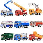 玩具 兒童玩具慣性車超大工程攪拌車挖掘機音樂男孩玩具翻斗灑水車卡車 酷動3Cigo