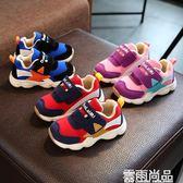 女童寶寶鞋子機能鞋棉鞋加絨秋冬季小童運動鞋男童鞋學步鞋1-3歲2 雲雨尚品