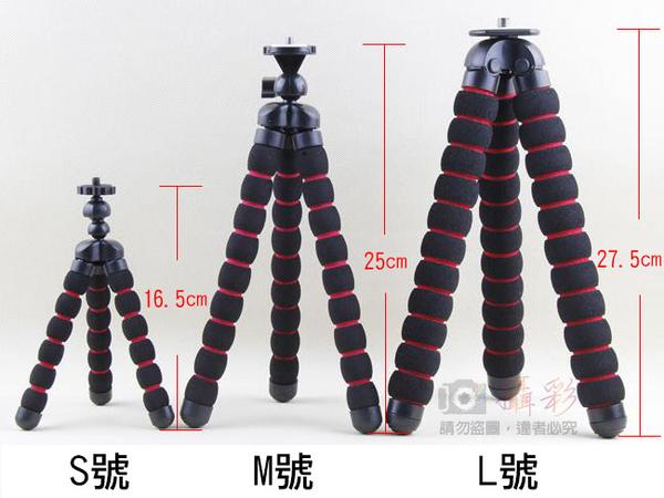 攝彩@海綿章魚腳架-M號攝影愛好者選擇自由紀錄柔性腳架一架多用球型雲台可隨意變形堅固穩定