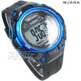 JAGA捷卡 自我個性 液晶顯示 多功能電子錶 夜間冷光 可游泳 保證防水 運動錶 學生錶 M1197-AE(黑藍)