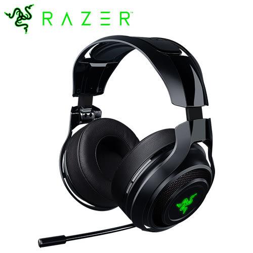 【限時85折↘真實7.1】Razer