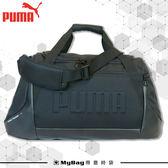 PUMA 旅行袋 黑色 經典素面LOGO 行李袋 運動包 側背包 超大容量 075741  得意時袋