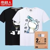 短袖T恤男潮牌青少年學生韓版潮流男士半袖衫寬鬆純棉體恤 蓓娜衣都