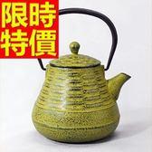 日本鐵壺-送禮品茗南部鐵器水甘潤茶壺63f17[時尚巴黎]