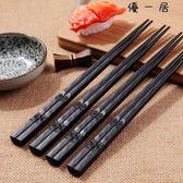 10雙日式尖頭快子合金筷子