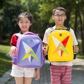 書包小學生 1-2-5-6年級男女生減負兒童雙肩書包護脊防水6-12周歲    小時光生活館