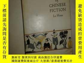二手書博民逛書店A罕見BRIEF HISTORY OF CHINESE FICTION【中國小說史略、英文版、194】 76年第三