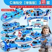 積木海陸空拼裝玩具磁鐵百變磁力拼接汽車益智歲男孩【古怪舍】