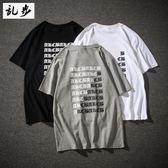 男短t 字母短袖T恤 韓版寬松短袖上衣 韓版男裝【非凡上品】j205