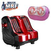 MRF健身大師 – 溫熱版纖美腿機(超跑紅)+12顆溫熱按摩頭枕(按摩枕暗紅/按摩枕紫)