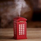 電話亭創意USB迷你加濕器復古桌面小型空氣加濕器 便攜車載噴霧器 生日禮物