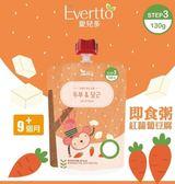 韓國 Evertto 愛兒多 嬰幼兒即食粥(紅蘿蔔豆腐) 130g