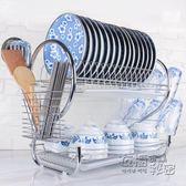 廚房用品用具置物架晾放碗碟盤架家用瀝水架碗筷收納架濾水碗架櫃HM 衣櫥の秘密