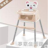 寶寶餐椅嬰兒吃飯椅子便攜式宜家多功能學坐可折疊兒童餐桌椅座椅-享家生活館 IGO