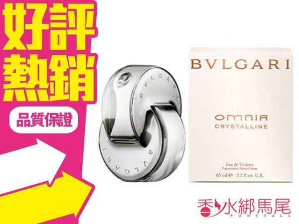 Bvlgari Omnia Crystalline 天之驕女 白水晶 65ml◐香水綁馬尾◐