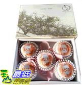[COSCO代購] W103071 【預購】日本愛宕梨禮盒 5公斤