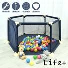 Life Plus 貝得力兒童安全防護圍欄/遊戲床 一般款(藍色)