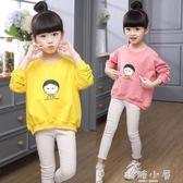 女童長袖t恤2018新款童裝秋裝中大童休閒寬鬆版體恤衫兒童上衣潮 嬌糖小屋