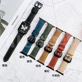 apple watch 1-6 適用於蘋果手錶123456代大頭扣真皮錶帶 iWatch se手錶皮質皮腕帶
