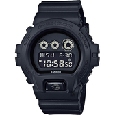 CASIO 卡西歐 G-SHOCK 經典坦克腕錶-霧黑 DW-6900BB-1DR / DW-6900BB-1