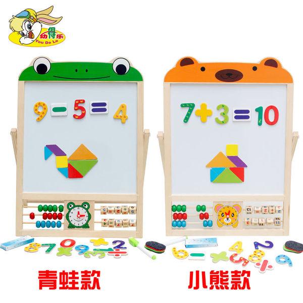 寫字板玩具支架式畫畫板兒童雙面白板黑板寶寶磁性數字字母七巧板WY 全館免運